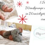 mymomdesign_www.mesupermom.de